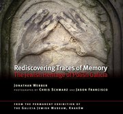 Cover for Rediscovering Traces of Memory