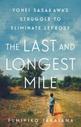 Cover for The Last and Longest Mile