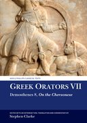 Cover for Greek Orators VII