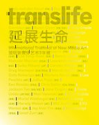 Cover for TransLife