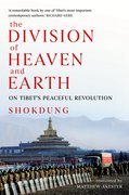 Cover for The Division of Heaven and Earth
