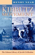 Cover for Kibbutz Movement: A History: Origins and Growth, 1909-1939 v. 1
