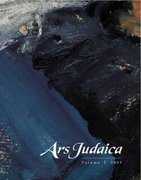 Cover for Ars Judaica: The Bar-Ilan Journal of Jewish Art, Volume 1