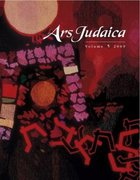 Cover for Ars Judaica: The Bar-Ilan Journal of Jewish Art, Volume 5