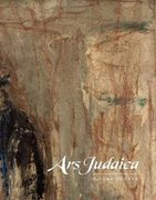 Cover for Ars Judaica: The Bar-Ilan Journal of Jewish Art, Volume 10