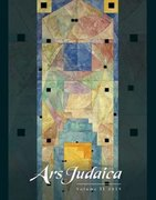 Cover for Ars Judaica: The Bar-Ilan Journal of Jewish Art, Volume 11