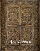 Cover for Ars Judaica: The Bar-Ilan Journal of Jewish Art, Volume 12