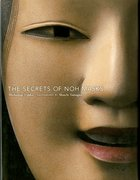 Cover for The Secrets of Noh Masks