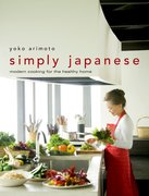 Cover for Simply Japanese