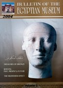 Cover for Bulletin Of The Egyptian Museum  Vol. 2