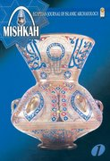 Cover for Mishkah