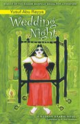 Cover for Wedding Night