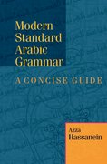 Cover for Modern Standard Arabic Grammar