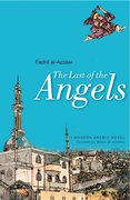 Cover for The Last Of The Angels