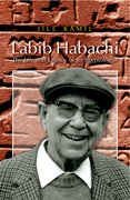 Cover for Labib Habachi