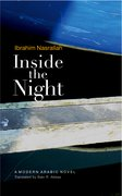 Cover for Inside the Night