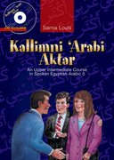 Cover for Kallimni Arabi Aktar