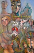 Cover for The Zafarani Files