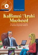 Cover for Kallimni Arabi Mazboot