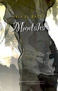 Cover for Muntaha