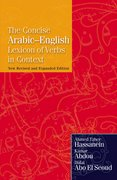Cover for The Concise Arabic-English Lexicon of Verbs in Context