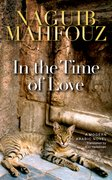 Cover for In the Time of Love