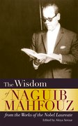 Cover for The Wisdom of Naguib Mahfouz