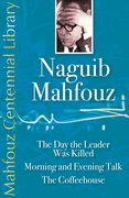 Cover for The Naguib Mahfouz Centennial Library