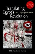 Cover for Translating Egypt