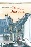 Cover for Days in the Diaspora