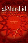 Cover for al-Murshid