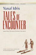 Cover for Tales of Encounter