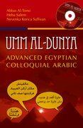 Cover for Umm al-Dunya
