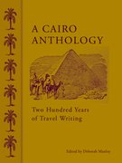 Cover for A Cairo Anthology