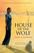 Cover for House of the Wolf