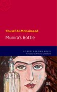 Cover for MUNIRAS BOTTLE