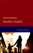 Cover for Brooklyn Heights