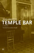 Cover for Temple Bar