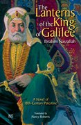 Cover for The Lanterns of the King of Galilee