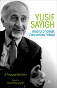 Cover for Yusif Sayigh