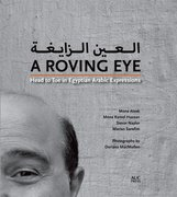 Cover for A Roving Eye