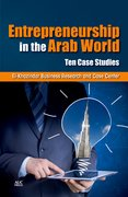 Cover for Entrepreneurship in the Arab World - 9789774167003