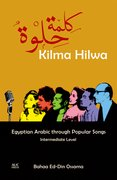 Cover for Kilma Hilwa