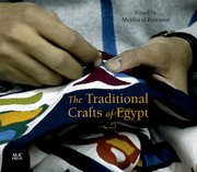 Cover for The Traditional Crafts of Egypt