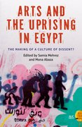 Cover for Arts and the Uprising in Egypt