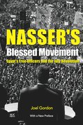 Cover for Nasser