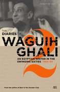 Cover for The Diaries of Waguih Ghali
