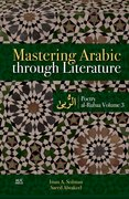 Cover for Mastering Arabic through Literature