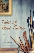 Cover for Tales of Yusuf Tadros