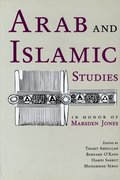 Cover for Arab and Islamic Studies
